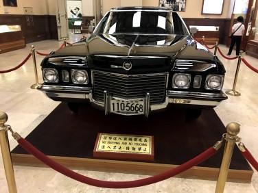 Private Car for Kai-shek