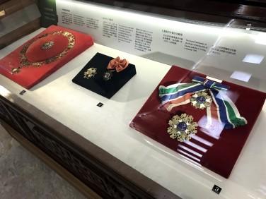 Awards of Kai-shek
