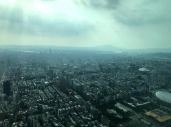 Taipei 101 Views