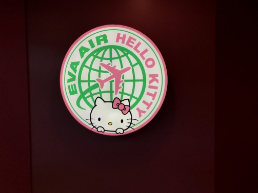 Hello Kitty EVA Air Check-In