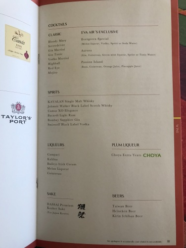 Alcoholic Drink Options in EVA Air Business Class