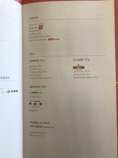 EVA Air Drink options
